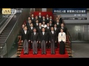 新閣僚の記念撮影・・・並び順に思惑?(2020年9月16日)