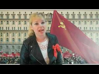 Дарья Колесникова. Смело товарищи вперёд!