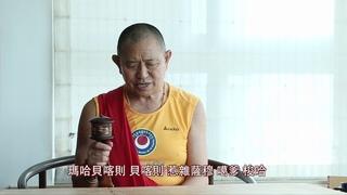26 藥師佛心咒 Medicine Buddha heart mantra (20 min)