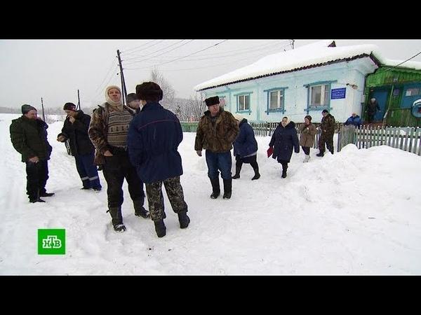 В Сибири выставили на продажу целое село вместе с жителями