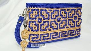 Crochet || Dompet Rajut Motif Etnik - Mosaic Crochet [Subtitles Available]