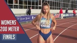 Womens 200m Finals | Russian Athletics | Russian Athletics Championship 2020 (8/10/2020)