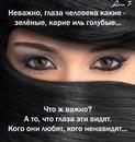 Личный фотоальбом Эльмиры Газизовой