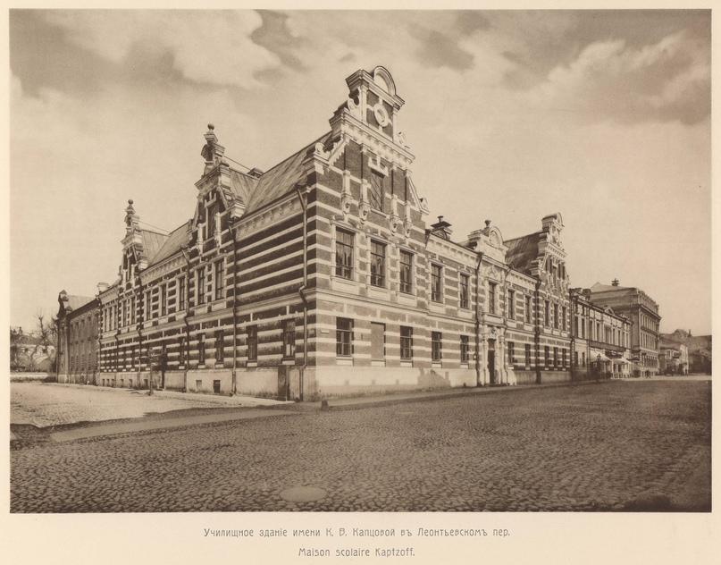 Наследие династии Капцовых: Наукоград, гимназия, теория электровакуумных процессов., изображение №6