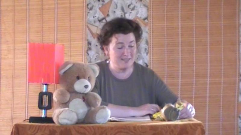 мамина школа Читаем вместе с Вовкой В Драгунский Друг детства