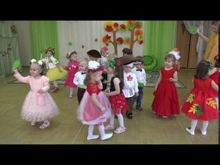Осенний утренник 2019 танец Листочки летают Детский сад Родничок группа Чебурашка Осенний бал