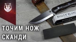Заточка ножа - скандинавские спуски. Как точить нож?