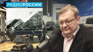 """Алексей Исаев: """"Катюши"""" в Берлине"""