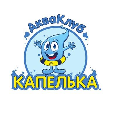 Купить справку в бассейн для ребенка в Лыткарино 200 рублей