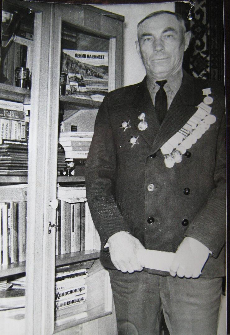 Фомин Георгий Степанович