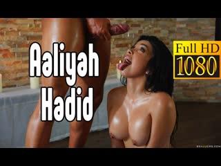 Aaliyah Hadid Нежный секс  [Трах, all sex, porn, big tits, Milf, инцест, порно blowjob brazzers секс анальное] секс порно