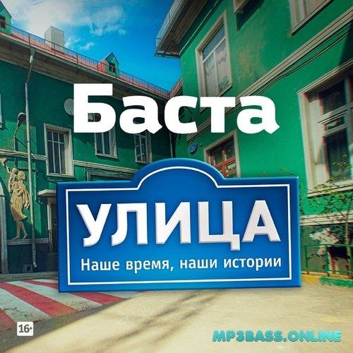 Баста