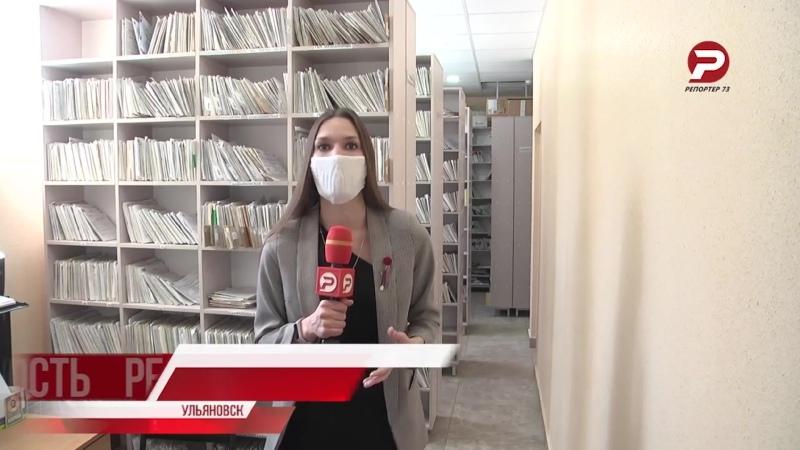 Маргарита Матюшинская про электронную регистратуру