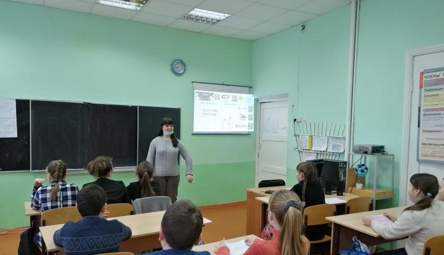 Петровский политех проводит Декаду профориентации для старшеклассников