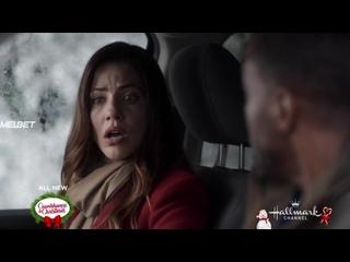 Рождественская невеста (2020) Jingle Bell Bride
