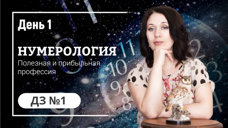 Бесплатный -курс_1 день