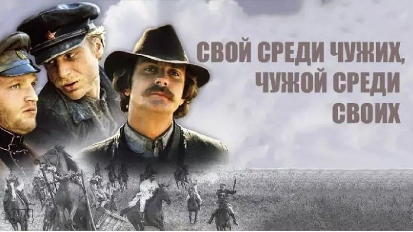Э.Артемьев — музыка из фильма «Свой среди чужих, чужой среди своих», изображение №3