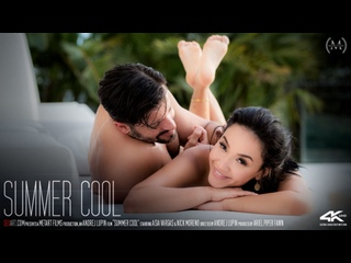 [SexArt] Asia Vargas - Summer Cool   All Sex Erotica Art Passion Blowjob Doggystyle Cowgirl Creampie Brazzers 1080p Porn Порно