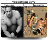 фото из альбома Виктора Новикова №16
