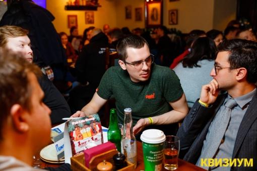 «12.01.21 (Tipsy Pub)» фото номер 40