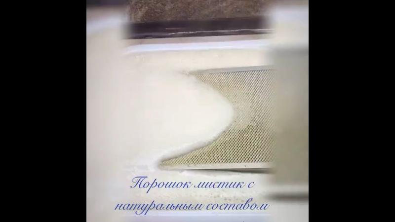 Видео от Анастасии Кукиной
