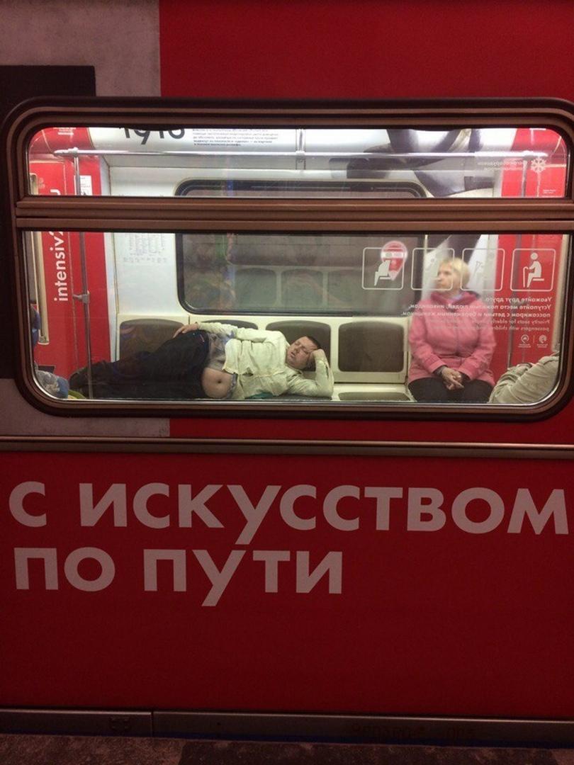 Поезд «С искусством по пути»