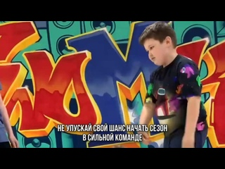Video by Танцевальная студия TwoMkey