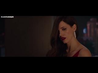 Jessica Chastain, Jess Weixler - Ava (2020) HD 1080p BluRay REMUX Nude? Sexy! Watch Online / Джессика Честейн - Агент Ева