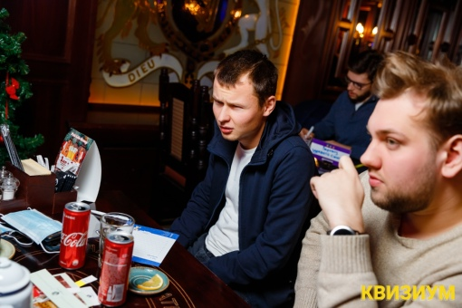 «10.01.21 (Lion's Head Pub)» фото номер 124