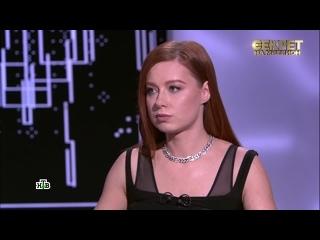 Юлия Савичева. Секрет на миллион |