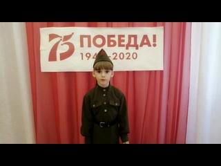 """Быкова Виктория ,5 лет,""""Как мало их осталось на Земле"""""""