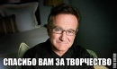 Личный фотоальбом Бориса Бурштейна