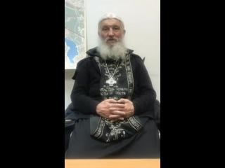 Бывший схимонах Сергий задержан. Обращение экс-схимонаха к сторонникам