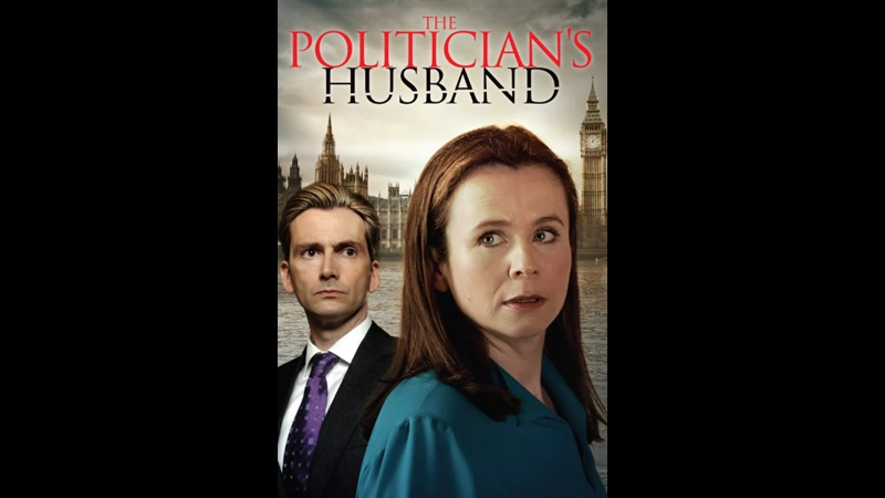 Муж женщины политика трейлер