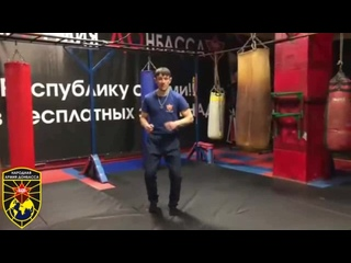 Видеотренировка от Первомайского отделения НАДО