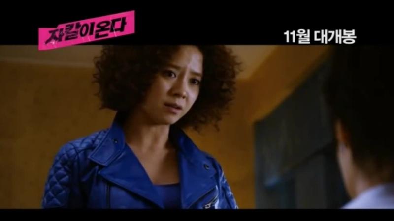 Трейлер фильма Кодовое имя Шакал Code Name Jackal Южная Корея 2012
