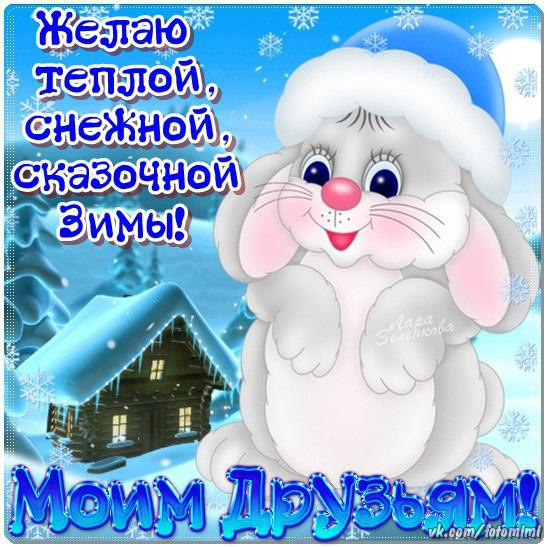 photo from album of Alik Gilyaev №3
