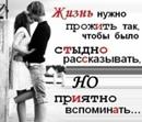 Фотоальбом Наташи Юрченко