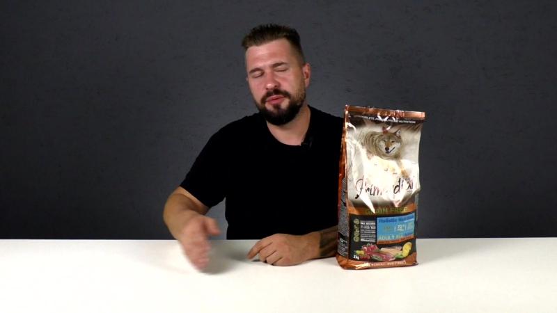 Primordial сухой корм для собак - Обзор на беззерновой корм Примордиал для собак + конкурс
