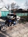 Персональный фотоальбом Ивана Годлина