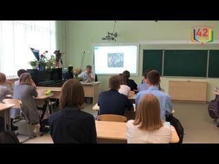Video từ Пресс-служба МАОУ «Центр образования №42»