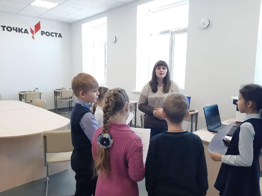 Воспитанники Центра «Точка роста» школы №1 участвуют в федеральном проекте-конкурсе «Смотри — это Россия!»