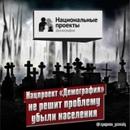 Геннадий Зюганов фотография #9