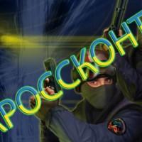 Фотография Kross Kontr ВКонтакте