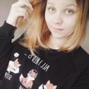 Надюха Кирьянова