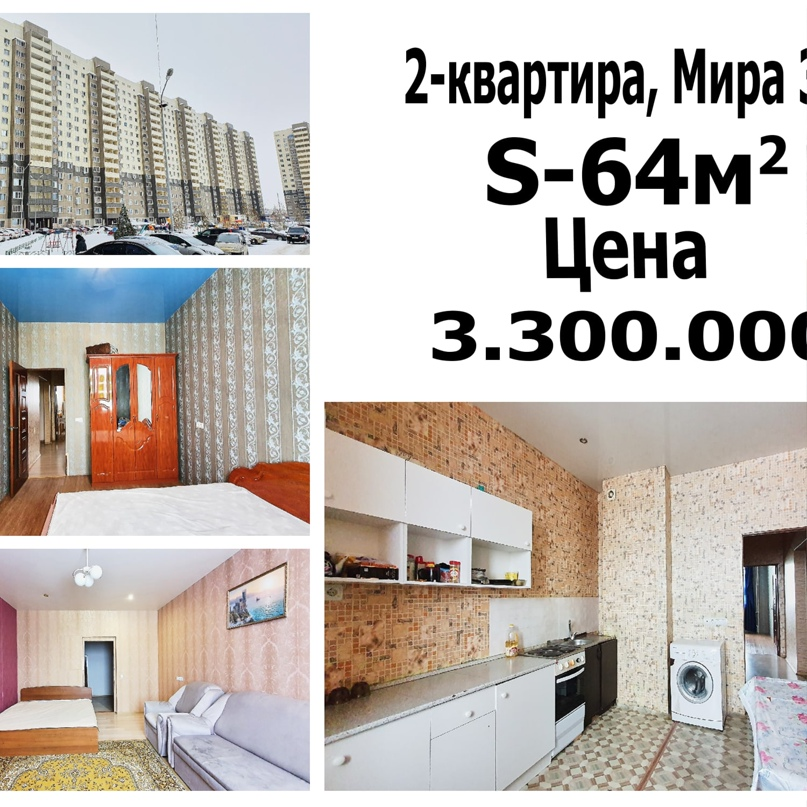 Продается квартира в г.Оренбурге Дом   Объявления Орска и Новотроицка №13562