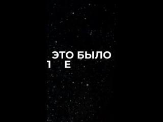 Приглашение на АТАКУ 2.0.