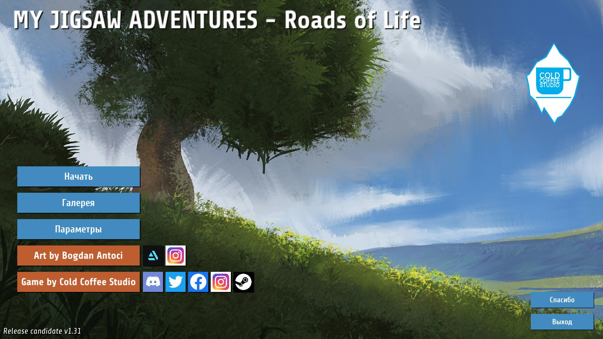 My Jigsaw Adventures: Roads of Life Multi (Rus)