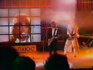 Геннадий Богданов & Русские - Женщина которую боюсь (1991) (звук ремастер) (HD 720p)