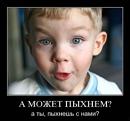 Фотоальбом Жени Грицая